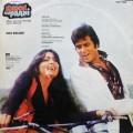 Khoon Aur Paani - ECLP 5698 - Cover Book Fold - LP Record