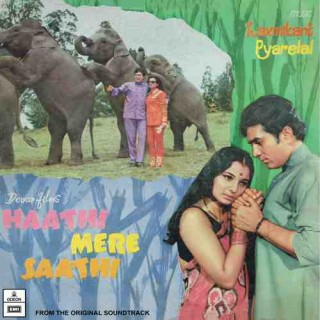 Haathi Mere Saathi - MOCEC 7519 (H) - (Condition - 85-90%) - Odeon First Pressing - Cover Reprinted - LP Record