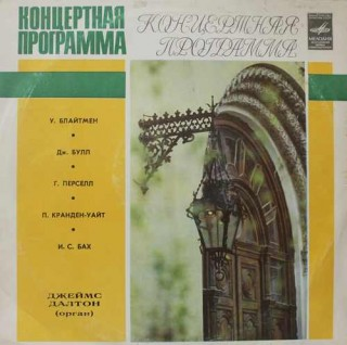 Russian Songs - CM 03278