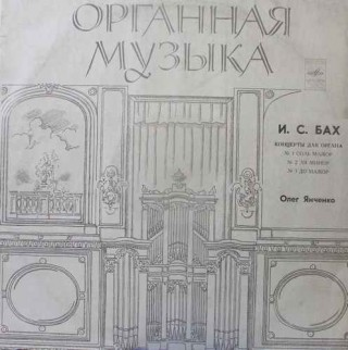 Russian Songs - C10 07053-54 - LP Record