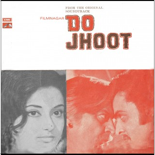 Do Jhoot - 7EPE 7154 - (Condition - 85-90%) - Cover Reprinted - EP Record