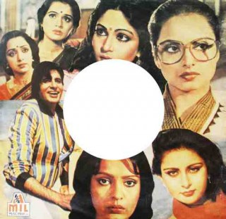 EP Music India Cover - 25 Pieces Set
