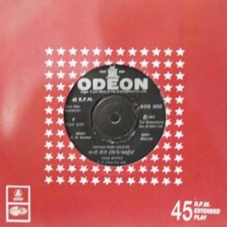 Madhosh - BOE 2958 - (Condition - 80-85%) - SP Record
