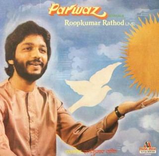 Roopkumar Rathod - Parwaz -  Live - 2675 533 - 2LP Set
