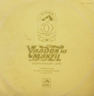 Yaadon Ki Manzil Down Memory Lane (Vol.3) - BMLP 2018 -LP Record
