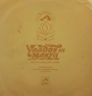 Yaadon Ki Manzil Down memory Lane (Vol.4) - BMLP 2019 -  LP Record