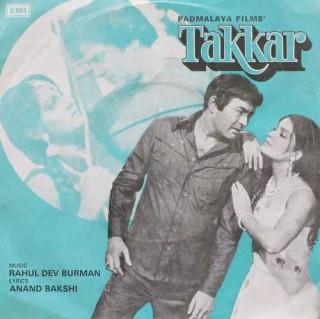 Takkar - 7EPE 7597 - EP Record