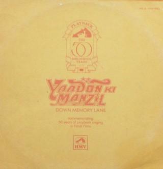 Yaadon Ki Manzil Down Memory Lane (Vol.8) - BMLP 2023 - LP Record