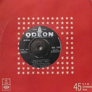 Buniyaad - BOE 2589 - SP Record