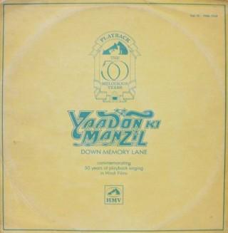 Yaadon Ki Manzil Down Memory Lane (Vol.10) - BMLP 2025 - LP Record
