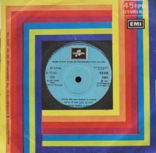 Umarshad Qawwal & Rashid Hairan Qawwal - SEDE 3465 - EP Record