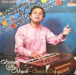 Chandan Dass - Ghazal Usne Chhedi - 2675 528 - 2LP Set