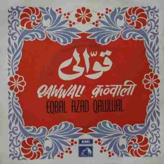 Eqbal Azad Qawwal - 7EPE 2152 - EP Record