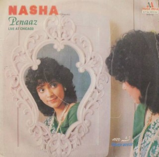 Penaaz Live At Chicago Nasha Ghazals - 2675 538 - 2LP Set