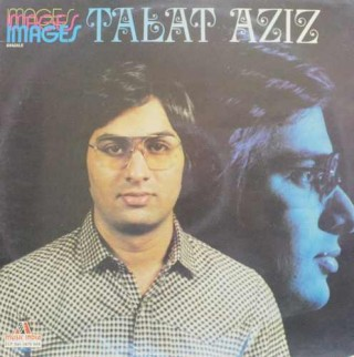 Talat Aziz - Images Ghazals - 2675 504 – 2LP Set