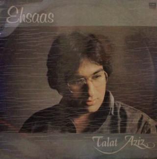 Talat Aziz - Ehsaas - ECSD 2972 - LP Record