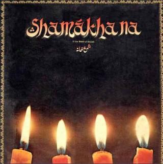 Shamakhana A Live Mehfil Of Ghazals (2LP Set) - 2675 204
