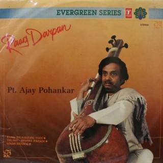 Ajay Pohankar - Raag Darpan - SHNLP 01/17 - LP Record