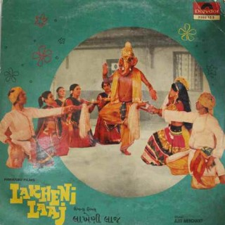 Lakheni Laaj - 2392 123 - LP Record