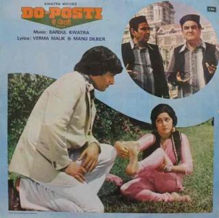 Do-Posti - ECLP 8920 - LP Record