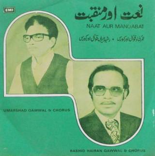 Umarshad Qawwal & Rashid Hairan Qawwal - SEDE 3465 - Cover Colour Photostate - EP Record