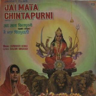 Jai Mata Chintapurni - Punjabi Film - ECLP 8931 - LP Record