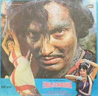 Fauji Chacha - ECLP 8917 - LP Record