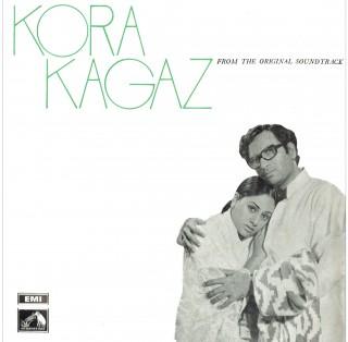 Kora Kagaz - 7EPE 7054 - (Condition 90-95%) - Cover Reprinted - EP Record