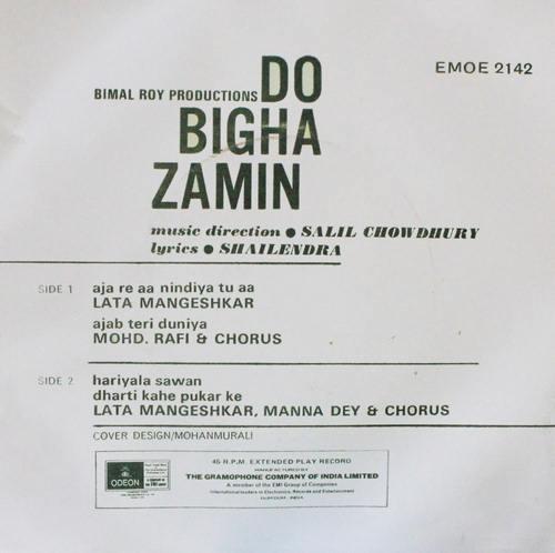 Do Bigha Zamin - EMOE 2142 - Cover Reprinted - EP Record
