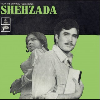 Shehzada - EMOE 2236 - (Condition 85-90%) - Cover Reprinted - EP Record