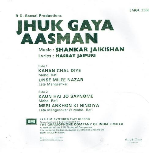 Jhuk Gaya Aasman – EMOE 2388 - EP Record