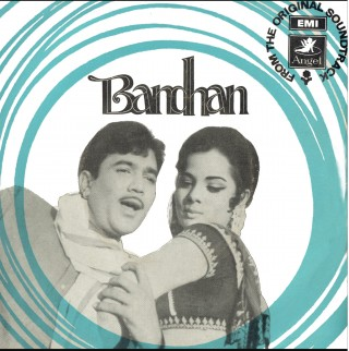 Bandhan - TAE 1571 - (Condition - 85-90%) - Cover Reprinted - EP Record