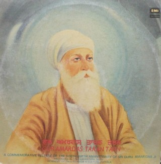 Guru Amar Das Ji Taran Tarn - ECSD 3020 - LP Record