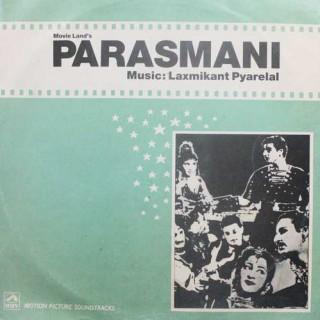 Parasmani - HFLP 3524 - LP Record