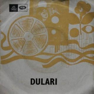 Dulari - TAE 1497 - EP Record