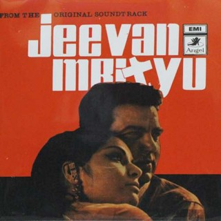 Jeevan Mrityu - TAE 1627 - (Condition - 85-90%) - Cover Reprinted - EP Record