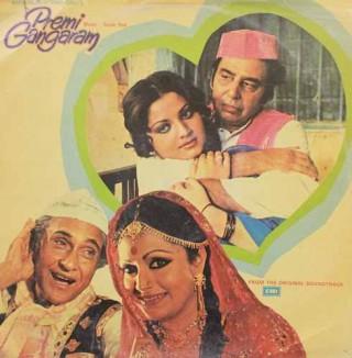 Premi Gangaram - ECLP 8907 - LP Record
