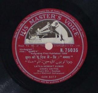 Mamta - N.75035 - 78 RPM