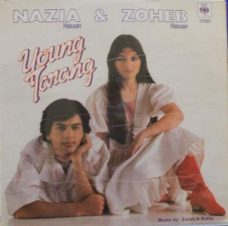 Nazia Hassan & Zoheb Hassan Young Tarang - IND 1110 - LP Record
