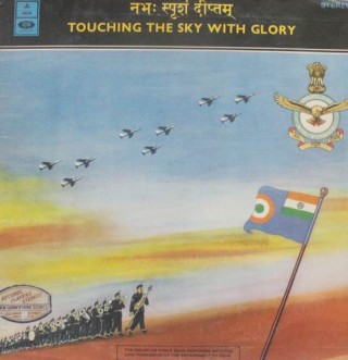 Touching The Sky With Glory - S/MOAE 5017  - Odeon First Pressing