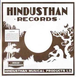 Shahjehan - H.1226 G - 78 RPM