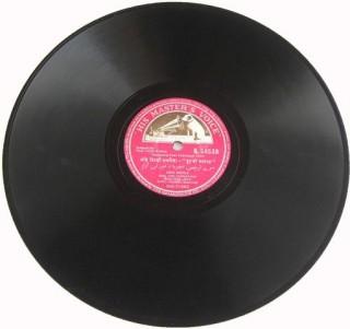 Door Ki Awaz - N.54538 - 78 RPM