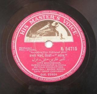 Ghazal - N.54715 - 78 RPM