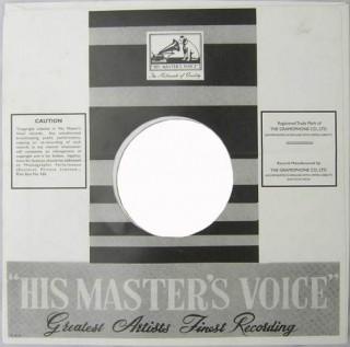 Begum Akhtar Urdu Ghazal - N.88304- 78 RPM