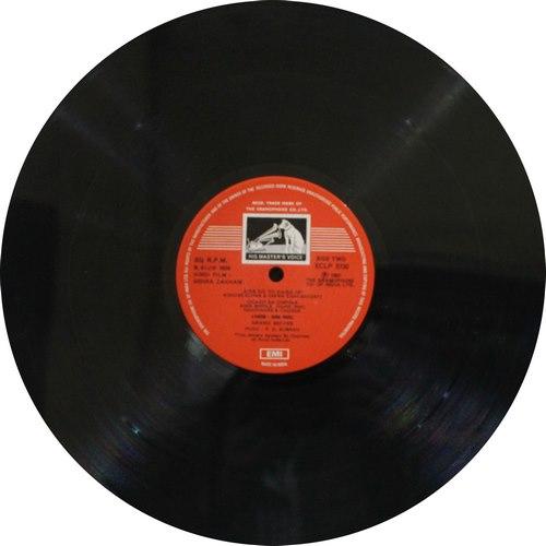 Gehra Zakham - ECLP 5730 - Book Fold - LP Record