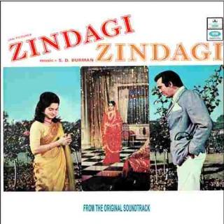 Zindagi Zindagi - MOCE 4134 - Odeon First Pressing - LP Record