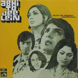 Abhi To Jee Lein - 7EPE 7030 – (Condition 80-85%) - Cover Reprinted – EP Record