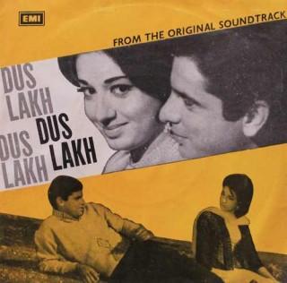 Dus Lakh - EMOE 2398 - EP Record