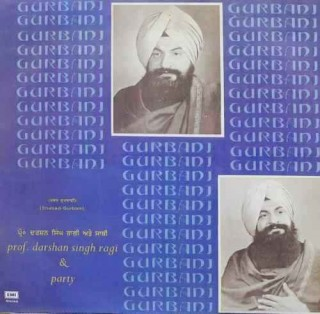 Darshan Singh Ragi & Party - (Shabad - Gurbani) - ECSD 3027 - Cover Color Photo State - Vinyl Record - LP