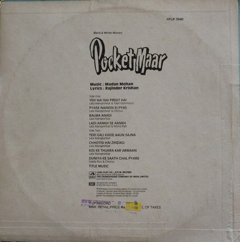 Pocket Maar - HFLP 3640 - Cover Good Condition - LP Record